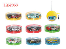 2015 new toys 4CH RC CAR WITH LIGHT 27/35/40/49MHZ