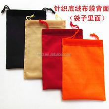 Velvet Christmas tree drawstring bag for gift