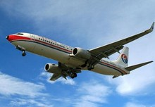 Safe and quick, Industry at a low price BY AIR From Qingdao/Yantai/WeiHai/Zibo Shandong China To SAN JOSE (SJO) Airport