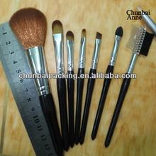 wholesale face skin care makeup brush set makeup kit