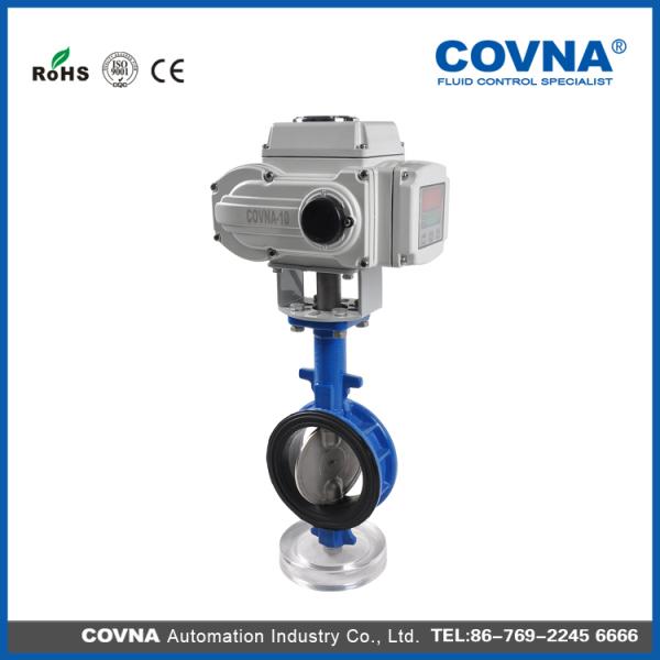 Covna mini electric valve electric water valve flow for Motorized flow control valve