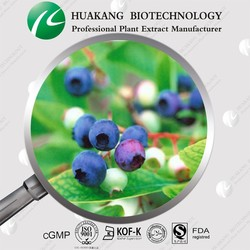 HALAL,KOSHER,ISO,QS,HACCP,FDA Blueberry Extract/Bilberry Extract Powder
