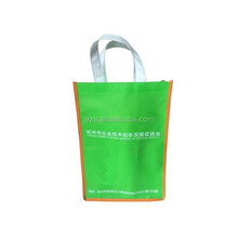 wholesale new designs foldable cheapest new non woven shopping bags