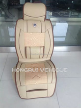 CHINA UNIQUE SHEEPSKIN LEATHER SHEEP WOOL CAR SEAT COVER