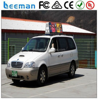 Leeman Group Hot Sale Advertised Taxi Top Led Lighting Box China Factory taxi top led display