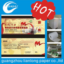 new arrive Airline ticket printing with hologram sticker/hologram hot stamping foil