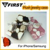 Newest Plush Jewelry cell phone case for iPhone/Samsung