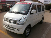 2014 New Hot Sale Petrol Mini Van With 8 Seats