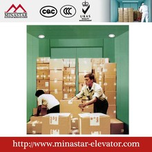 elevator|1000kg~5000kg Hydraulic cargo elevator|warehouse freight lift elevator with 0.5m/s Rated Speed