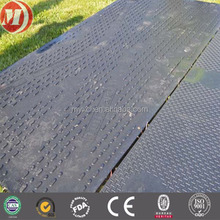 pe material temporary roadways ,ground protection mat with anti-slip corrugated for Oil fields and mine temporary road