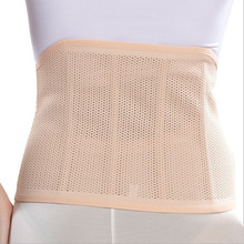Healthcare Waist Support Lower Lumbar Support Back Brace Abdominal Binder Belt Posture Ventilate Velcro Waist Belt