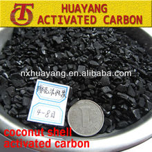 850mg/g iodine value coconut shell granular carbon activated