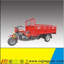 150cc three wheel cargo/passenger motorcycle