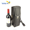 High quality empty leather wine bottle carrier