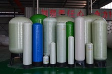 Different size FRP water filter vessels / FRP pressure tanks for water treatment