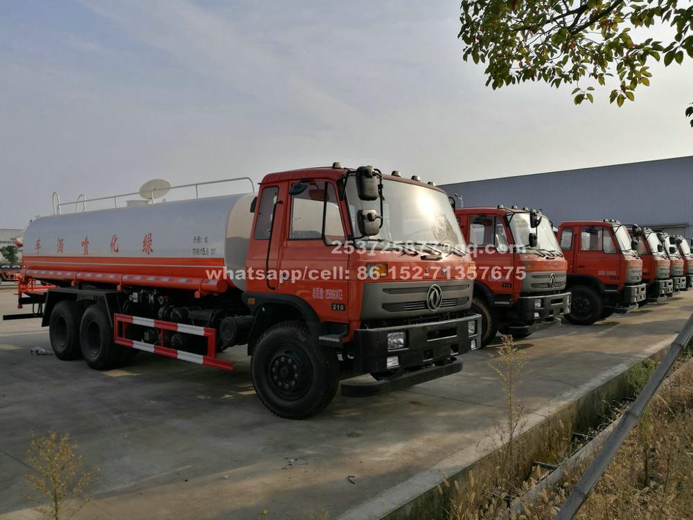 China Water bowser19T.jpg