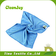 Famous soft textile designers in towel