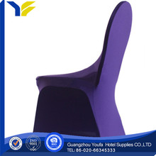 plain Guangzhou suede new fashion design damask chair cover chair sashes