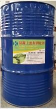 liquid concrete joint sealant