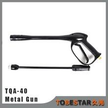 Factory Price Hot Sale Water Based High Pressure Washer Metal Gun