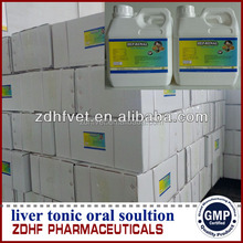 veterinary medicines poultry product liver tonic oral solution drugs