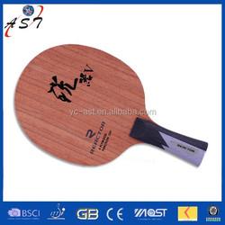 Factory direct sale 5-ply pure wood table tennis bat / Mini Table Tennis Set