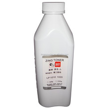 compatible toner powder for Seiko LP1020 810 1025 2025 2050