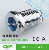 CMP Installation diameter metal waterproof daylight signal light
