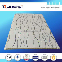 2015 new pop design decorative pvc sheets plastic panels pvc ceiling board prices in hall