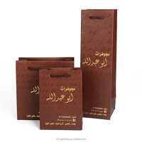 Customized High Quality Printed Paper gift Bag with handles