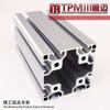 cheap aluminum extrusion manufacturers in shanghai