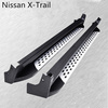 2014 Nissan X-Trail Running Boards For Nissan XTrail Original Style