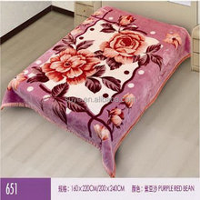 Small order branded thi knit blankets