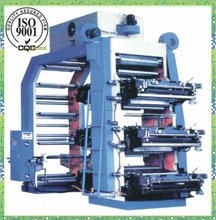 Made in China Export Low Price used screen printing machines for sale