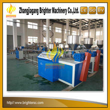 New Design Hot Brighter High Quality Two Color Drink Straw Production Line PP PE Plastic Drink Straw Making Machine