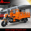 supply new three wheel motorcycle/new tricycle motorcycle with factory cheap price