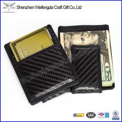 High Quality Men's Black Carbon Fiber Leather Money Clip Card Holder