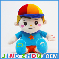 sound chip for plush toy and doll,custom talking plush toy,talking plush toy