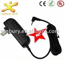 2014 new product out door network switch power supply for electrical industrial