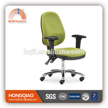 rocker recliner sofa best selling simple mid back mesh chair computer chair without armrest