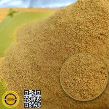 Feed yeast for 55% & 60% yellowish brown power