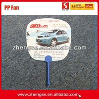 Promotional Gifts Customized Cartoon Picture PP Fan