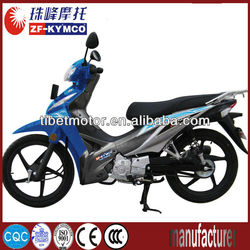 China best price 50cc cub new for sale ZF110-4A(II)