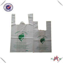 T-shirt garbage bags for car/colored drawstring trash garbage bag from alibaba supplier
