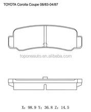 A126K 7207D305 D2028 Brake Pad GDB946 0449212030 For TOYOTA Corolla Sport GTS Brake Pad