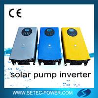 750W-75KW irrigation Solar pump inverter for water pump