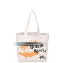 Customized promotional fashionable cotton canvas bag plain canvas clutch bag