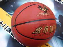 BASKETBALL UNIFORM/shoes /hoops/basketballs