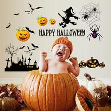 MJ7012 Modern Design Kids Love Happy Halloween Sticker