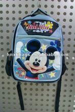 latest fashion school bag
